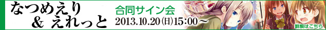 03_n_e_sainkai_ban