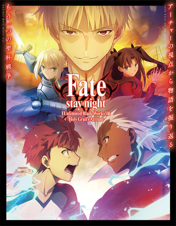 Fate/stay night (アニメ)の画像 p1_32