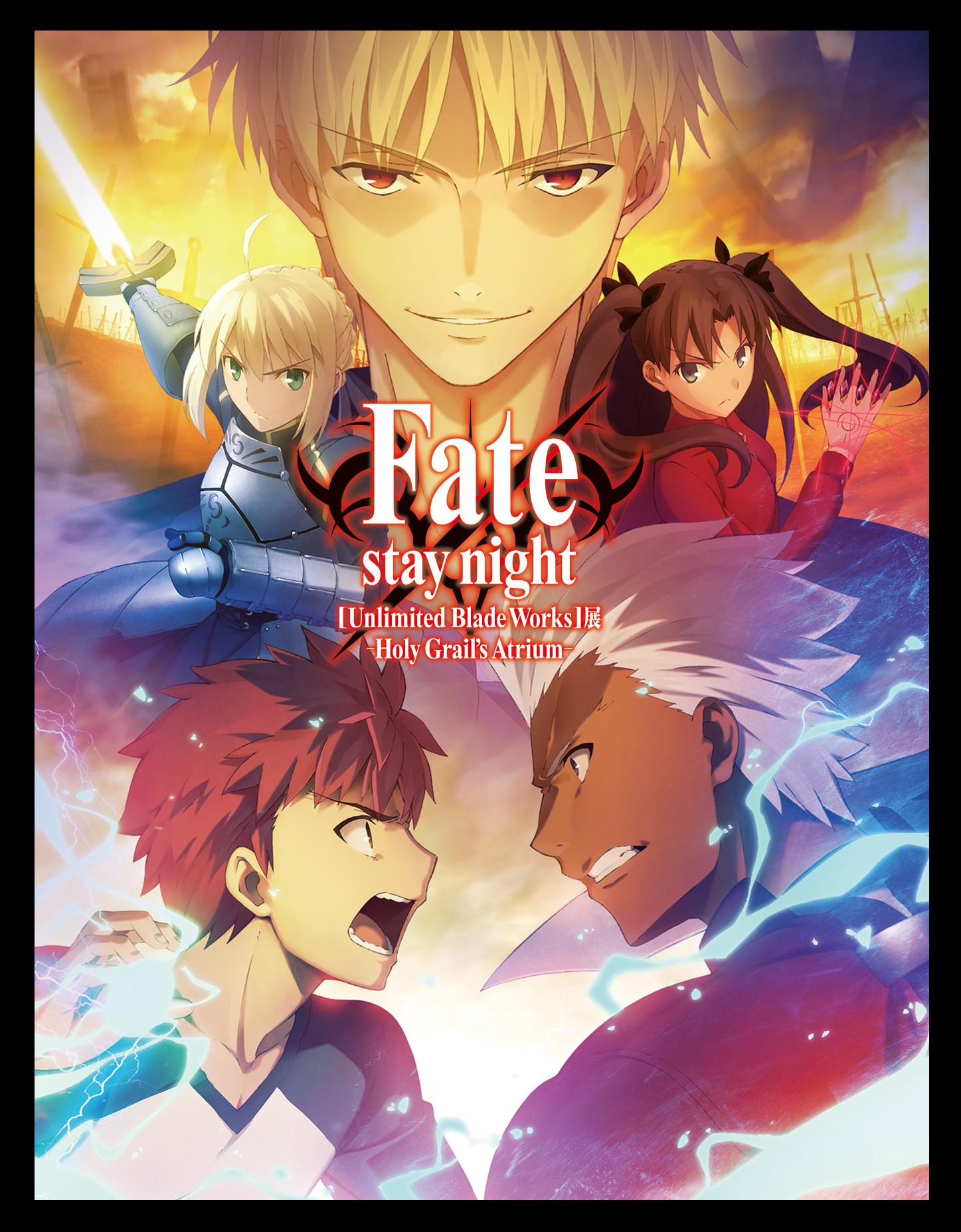 fate_MV_nocopy
